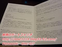 TenDoku BOOK2